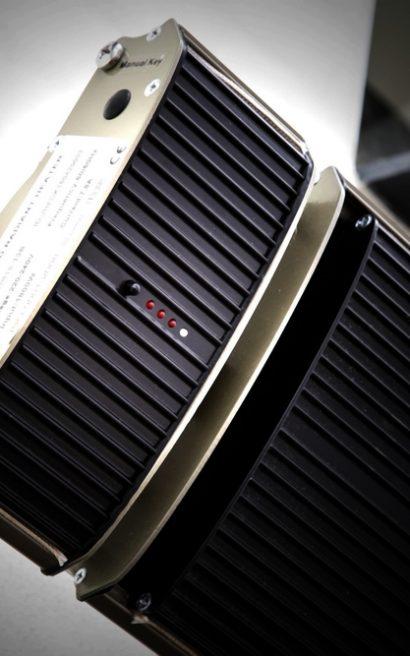 Terassevarmer 2400 W,   UTEN SYNLIG RØDT LYS,  4 effekttrinn, fjernkontroll.